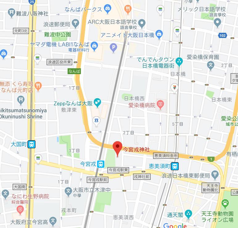 今宮戎神社-地鐵出口