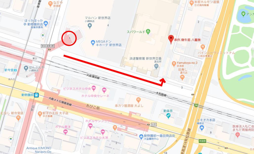 八重勝串炸-地圖指引-地鐵出口