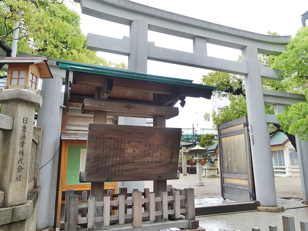 大阪今宮戒神社 財神-16
