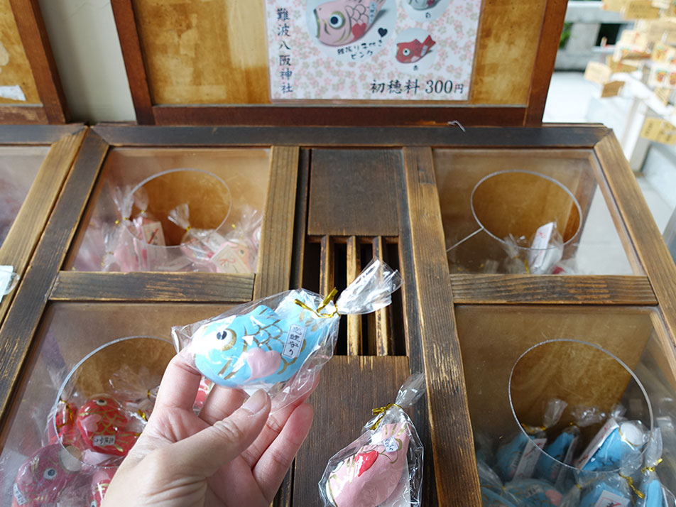 大阪八坂神社 獅子-8