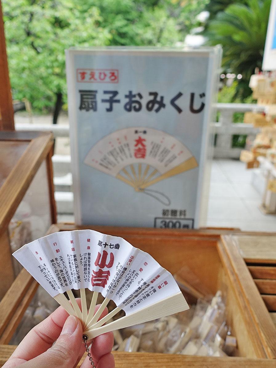 大阪八坂神社 獅子-9